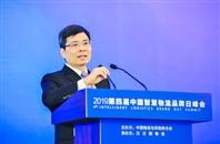 海尔集团总裁周云杰:场景物流是物联网发展的必然趋势