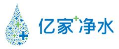 亿家联合环保设备(北京)有限公司